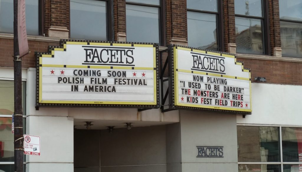 The marquee of Facets Cinematheque.
