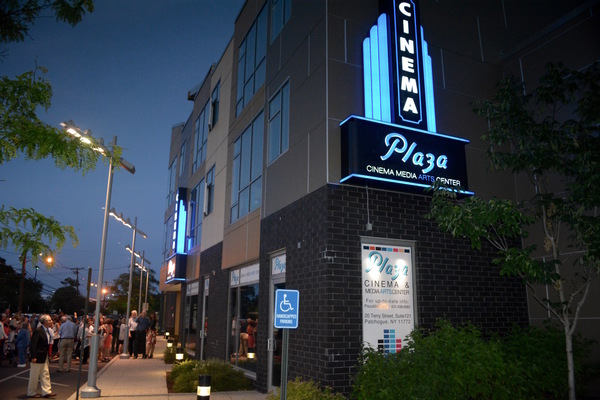 Plaza Cinema & Media Arts Center
